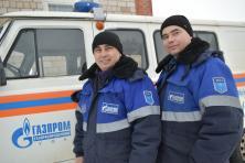 Газпром____.jpg